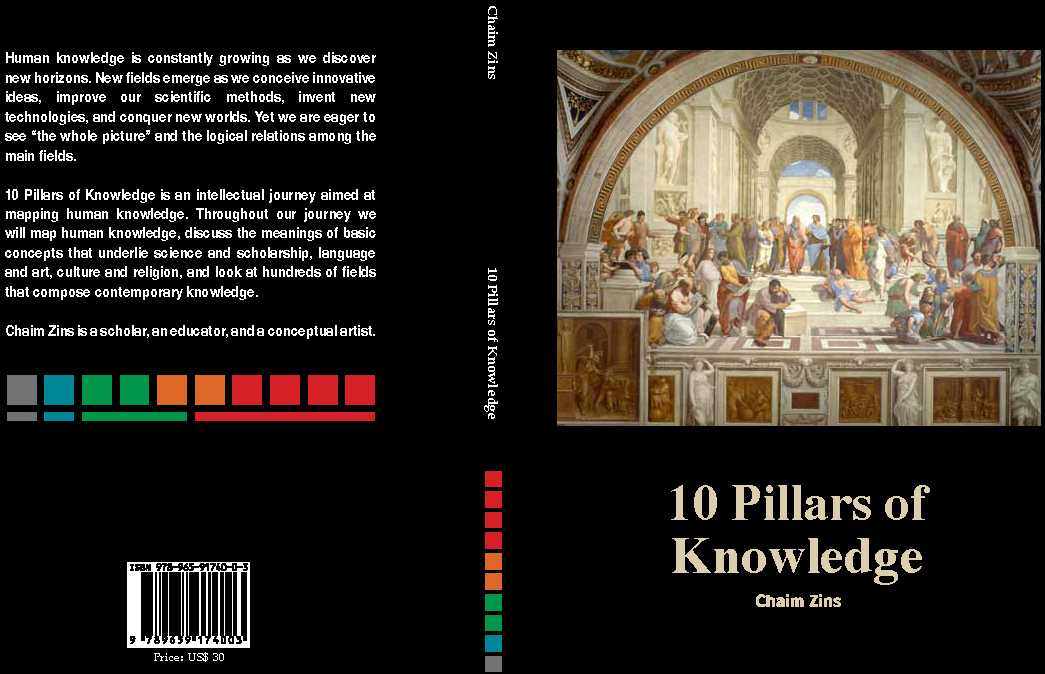 10 Pillars - Book cover